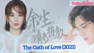 The Oath of Love